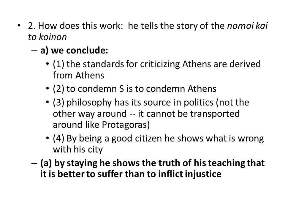 2. How does this work: he tells the story of the nomoi kai to koinon – a) we conclude: (1) the standards for criticizing Athens are derived from Athen