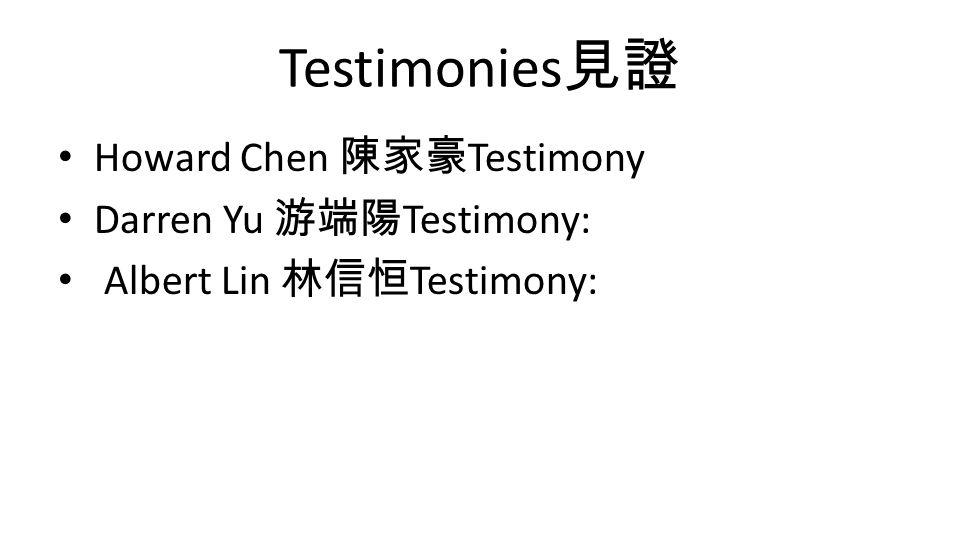 Testimonies 見證 Howard Chen 陳家豪 Testimony Darren Yu 游端陽 Testimony: Albert Lin 林信恒 Testimony: