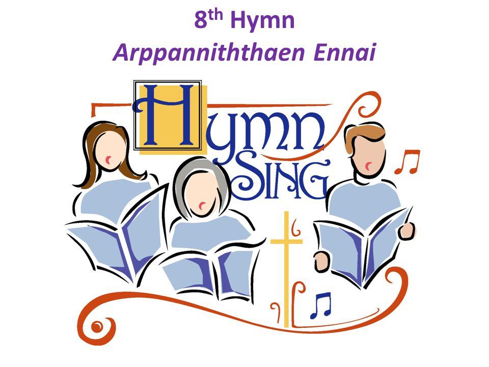 8 th Hymn Arppanniththaen Ennai