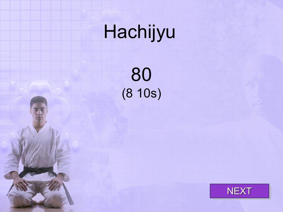 Hachijyu 80 (8 10s) NEXTNEXT