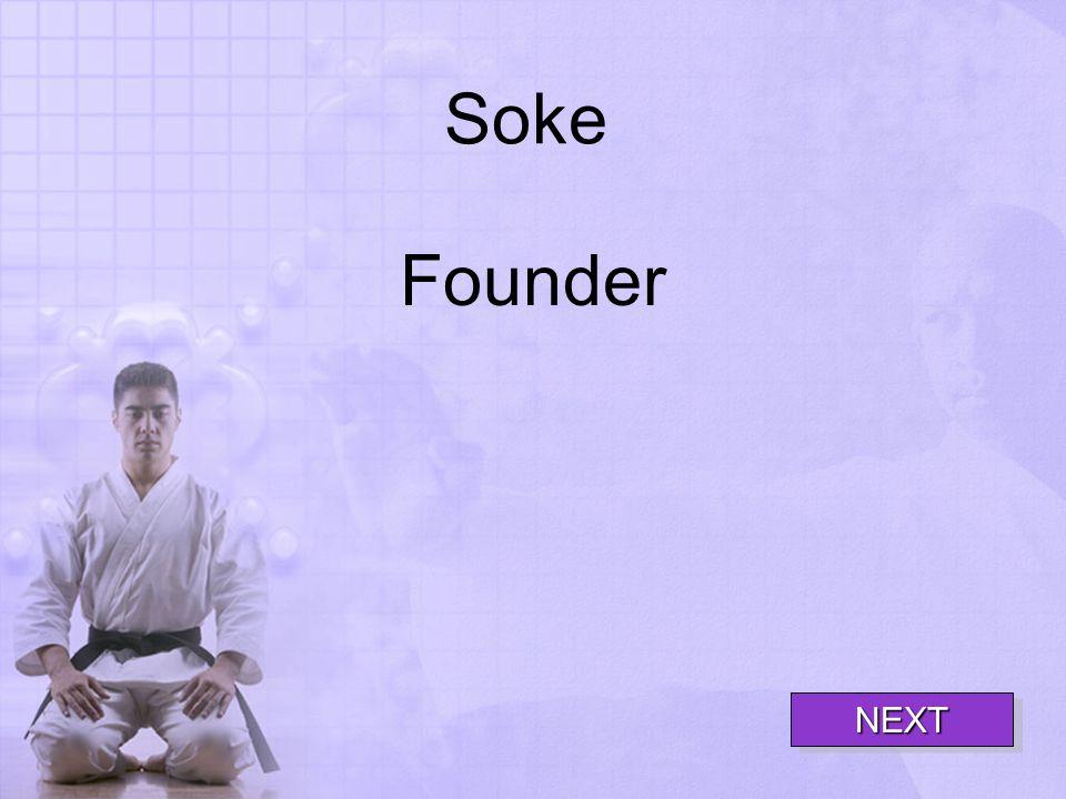Soke Founder NEXT