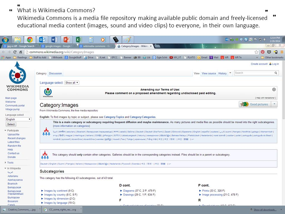 What is Wikimedia Commons.