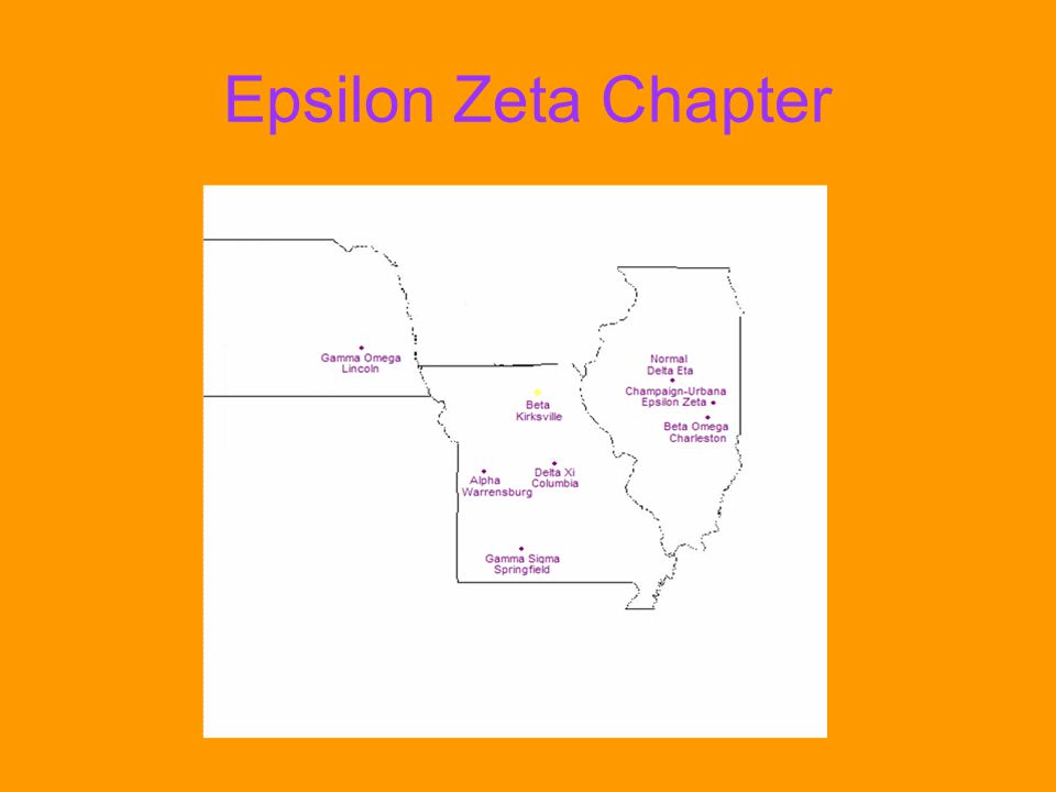 Epsilon Zeta Chapter