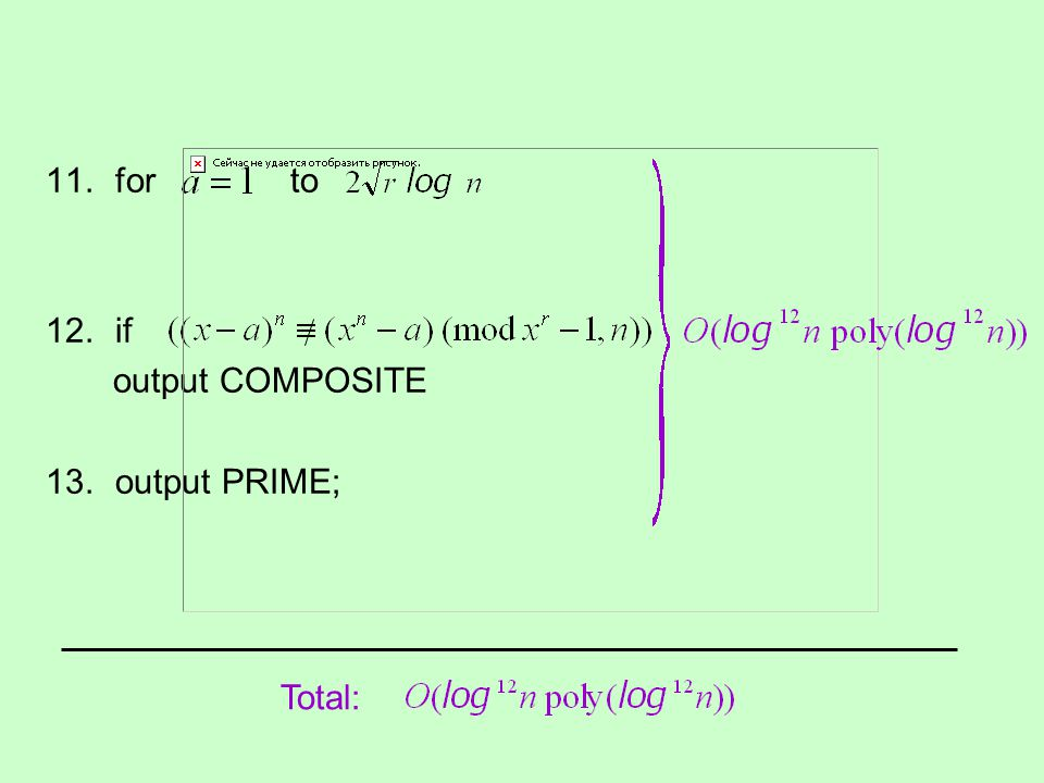 11.for to 12.if output COMPOSITE 13.output PRIME; Total: