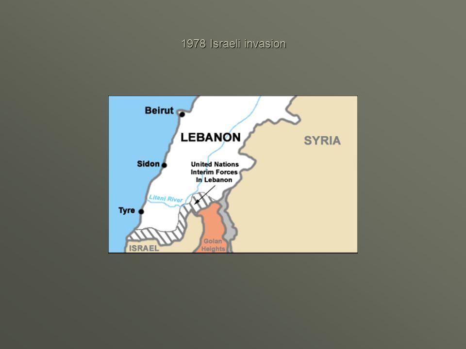 1978 Israeli invasion