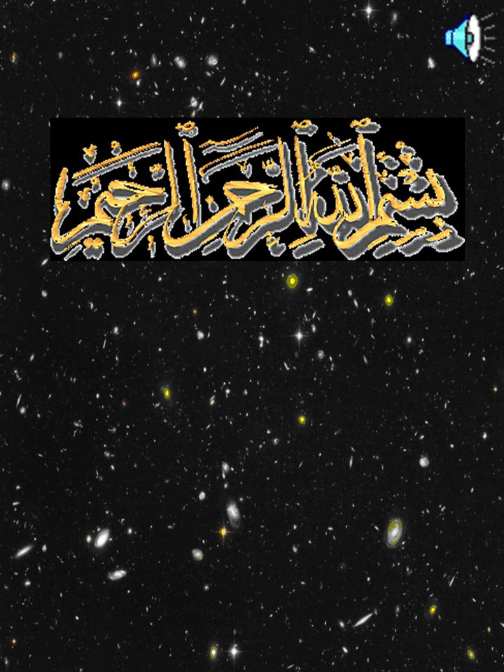 62 Number of Initials Declare Number of Verses in The Quran by GOD's Leave Meem.