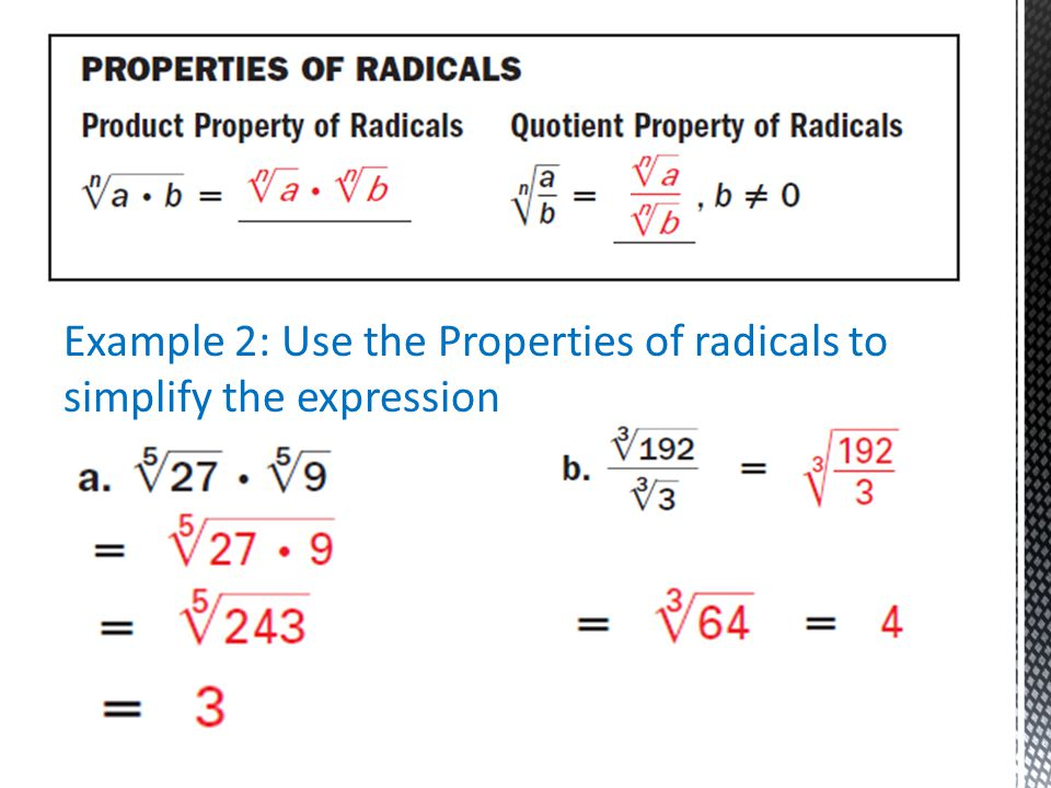 Example 3: Write the expression in simplest form.