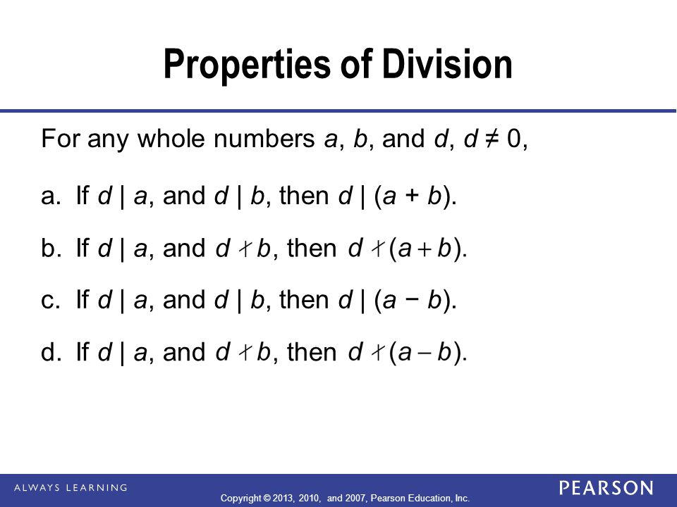 To determine if a number is prime, you must check only divisibility by prime numbers less than the given number.