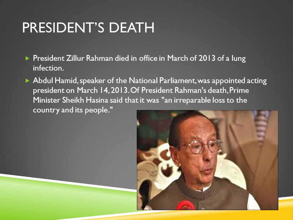 PRESIDENT'S DEATH  President Zillur Rahman died in office in March of 2013 of a lung infection.
