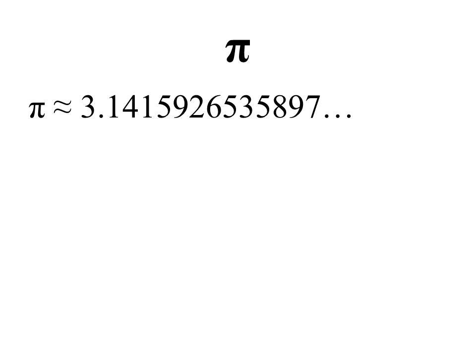 π π ≈ 3.1415926535897…