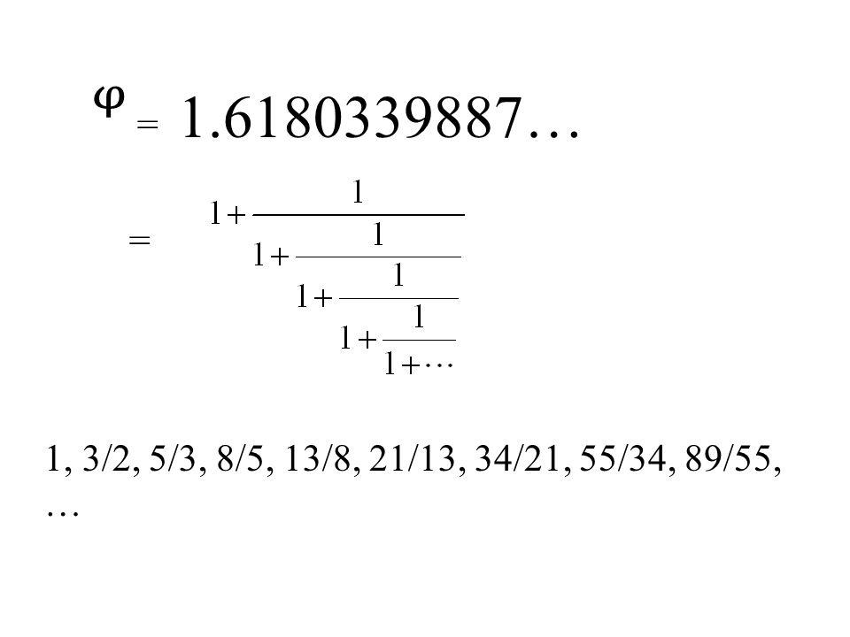 = 1.6180339887… = 1, 3/2, 5/3, 8/5, 13/8, 21/13, 34/21, 55/34, 89/55, …