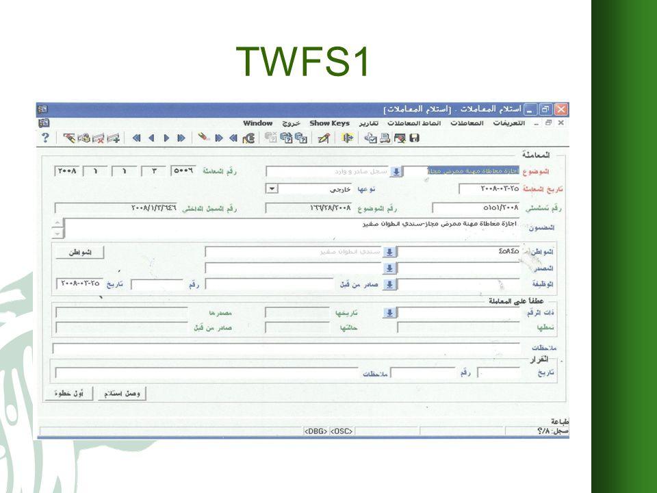 TWFS1