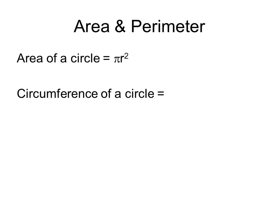 18cm 5cm Example Which has the largest perimeter?