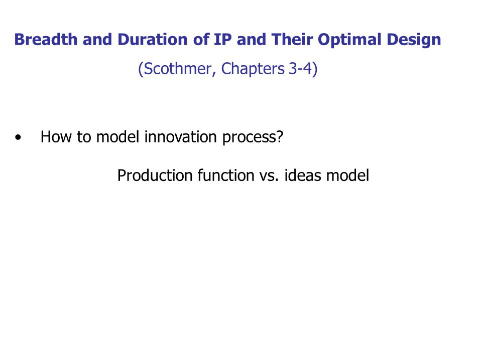 How to model innovation process. Production function vs.