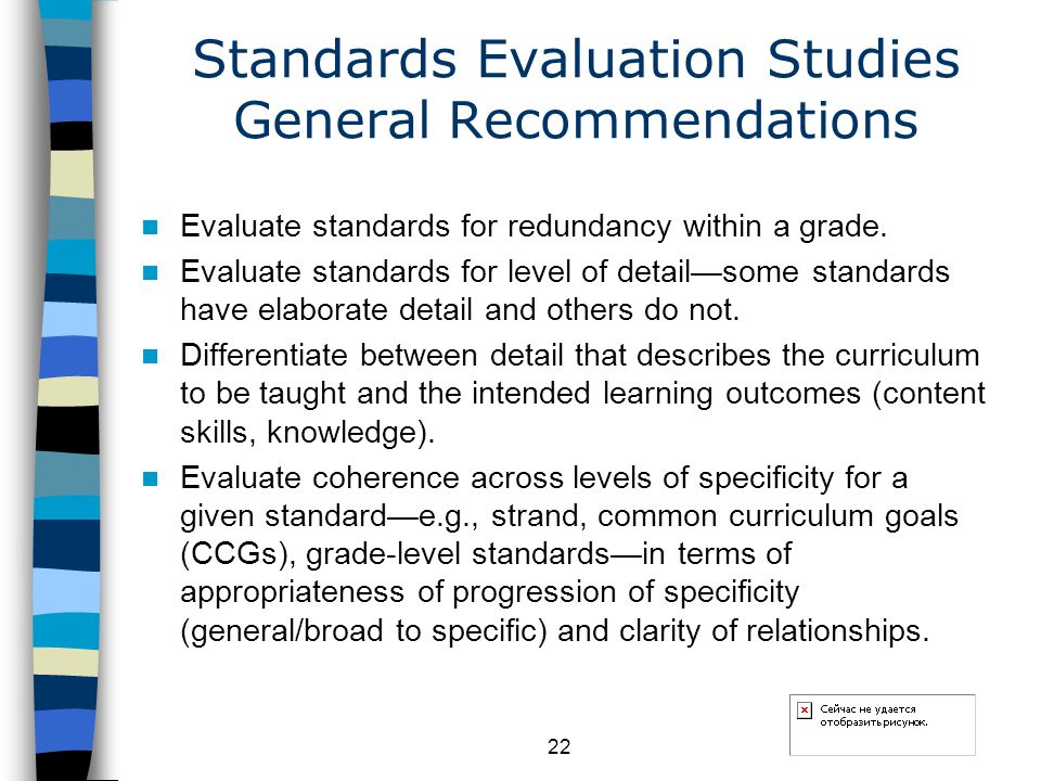 22 Standards Evaluation Studies General Recommendations Evaluate standards for redundancy within a grade.