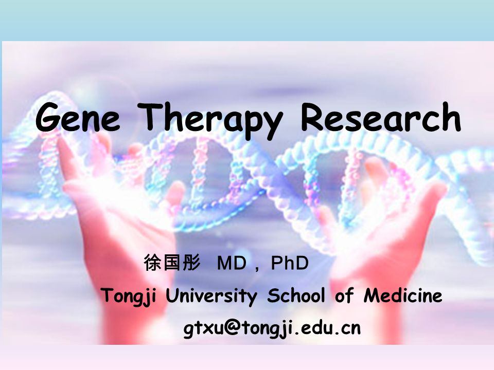 Gene therapy in China Hemaphilla B:X-linked recessivie F IX First disease with gene therapy 1990.12 Retroviral vector and AAV (2 non-specific, 1 muscle, 5 liver) Autologous skin fibrolast transplantation Subcutanous graft 薛京伦教授
