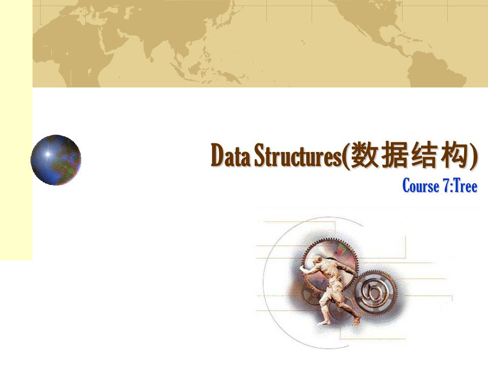 Data Structures( 数据结构 ) Course 7:Tree