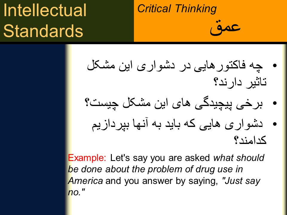 Critical Thinking Intellectual Standards Definition: To say something is important is to say that it matters, If you re thinking about an issue, the thinking is important when it matters in deciding that issue.