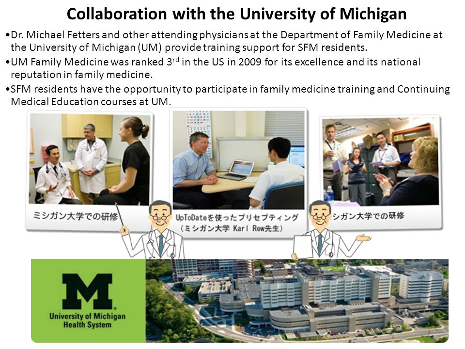 Collaboration with the University of Michigan Dr.