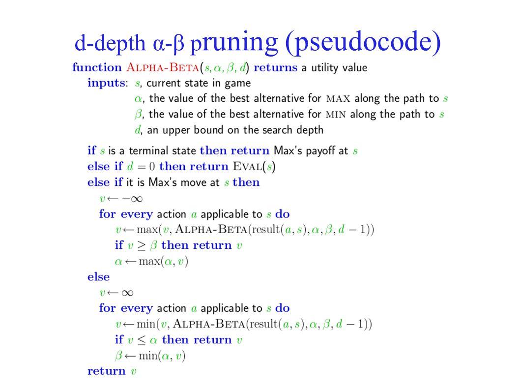 d-depth α-β p runing (pseudocode)