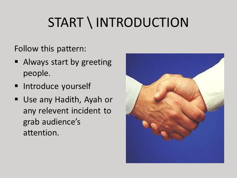 START \ INTRODUCTION Follow this pattern:  Always start by greeting people.