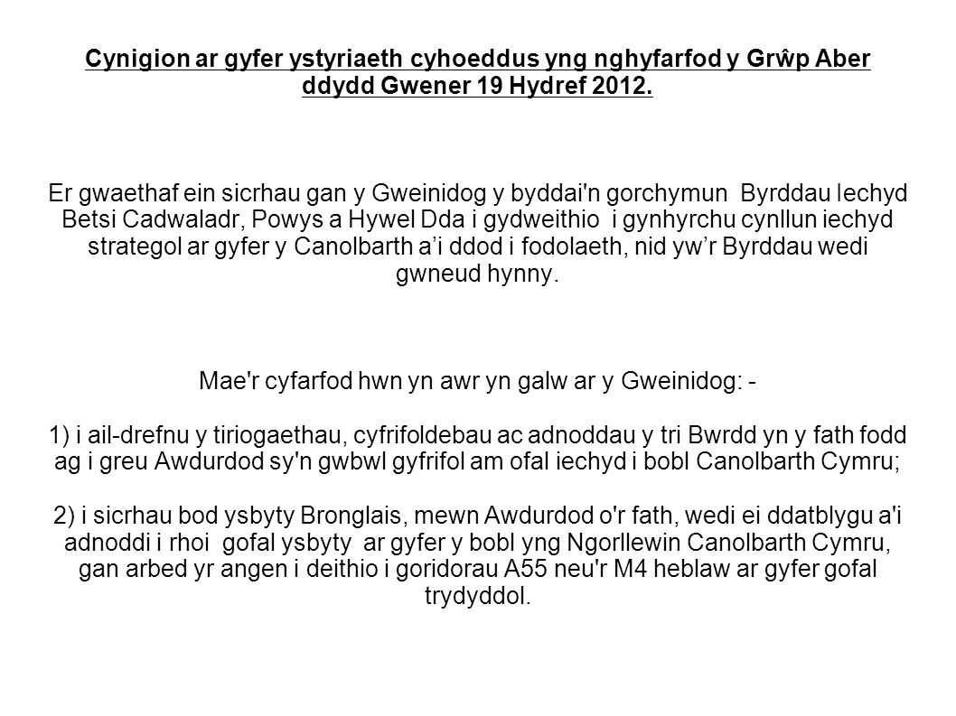 Cynigion ar gyfer ystyriaeth cyhoeddus yng nghyfarfod y Grŵp Aber ddydd Gwener 19 Hydref 2012.