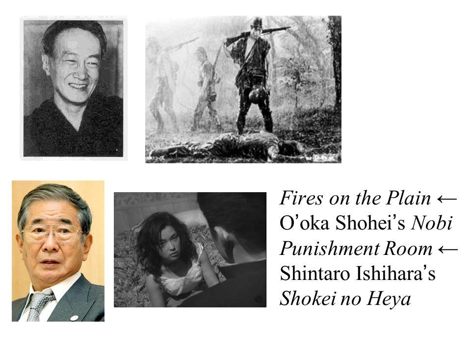 Fires on the Plain ← O'oka Shohei's Nobi Punishment Room ← Shintaro Ishihara's Shokei no Heya