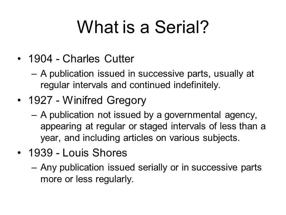 What is a Serial.
