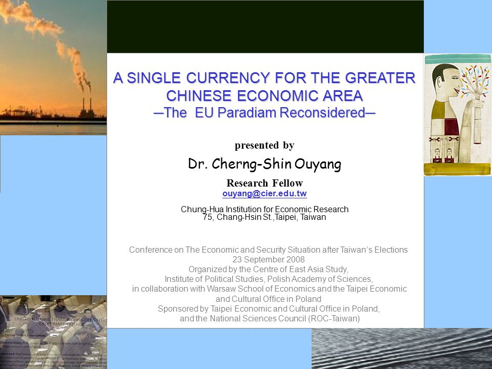 CIER, Sept 2008 0 A SINGLE CURRENCY FOR THE GREATER CHINESE ECONOMIC AREA ─The EU Paradiam Reconsidered─ presented by Dr. Cherng-Shin Ouyang Research