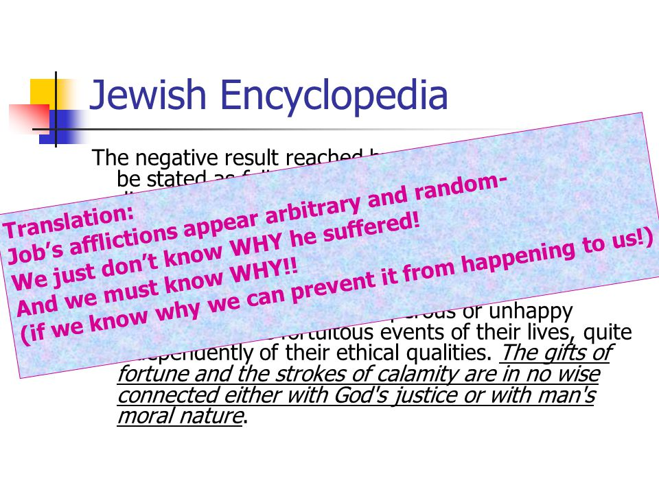Jewish Encyclopedia The negative result reached by...