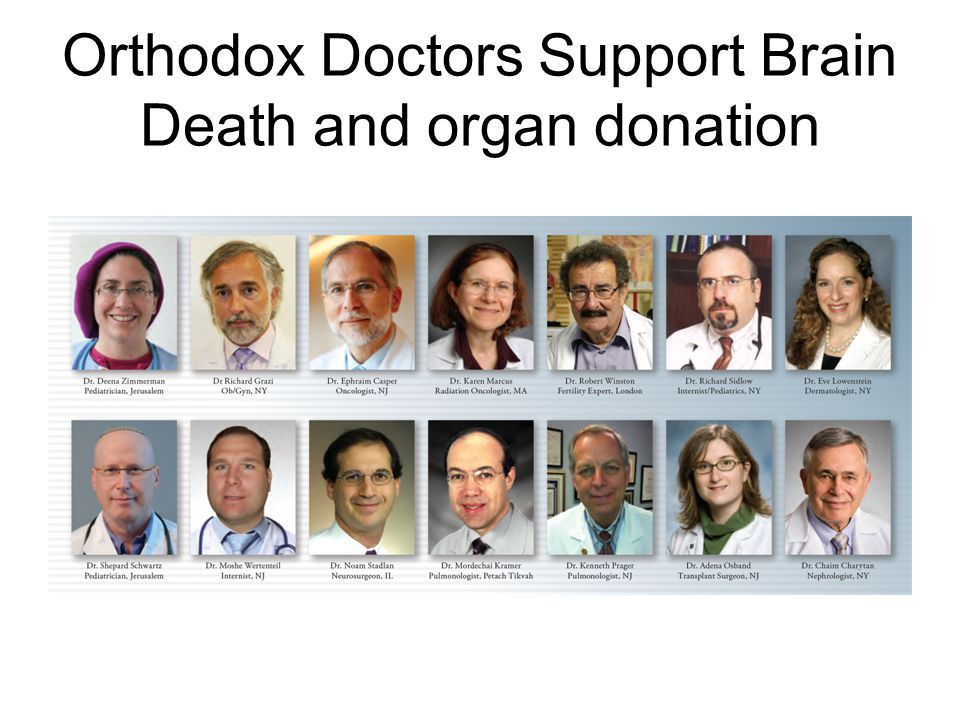 Orthodox Doctors Support Brain Death and organ donation