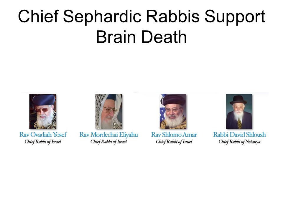 Chief Sephardic Rabbis Support Brain Death