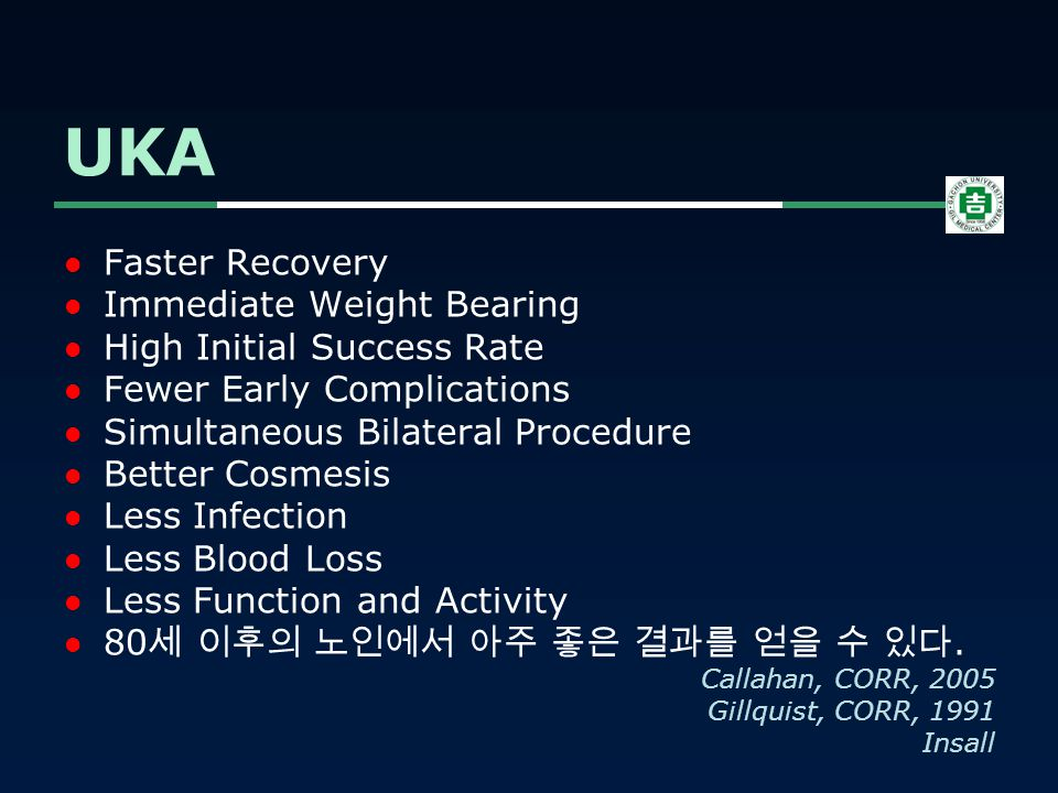 Faster Recovery Immediate Weight Bearing High Initial Success Rate Fewer Early Complications Simultaneous Bilateral Procedure Better Cosmesis Less Infection Less Blood Loss Less Function and Activity 80 세 이후의 노인에서 아주 좋은 결과를 얻을 수 있다.