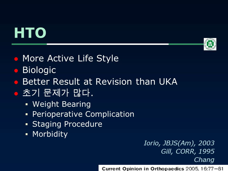 More Active Life Style Biologic Better Result at Revision than UKA 초기 문제가 많다.