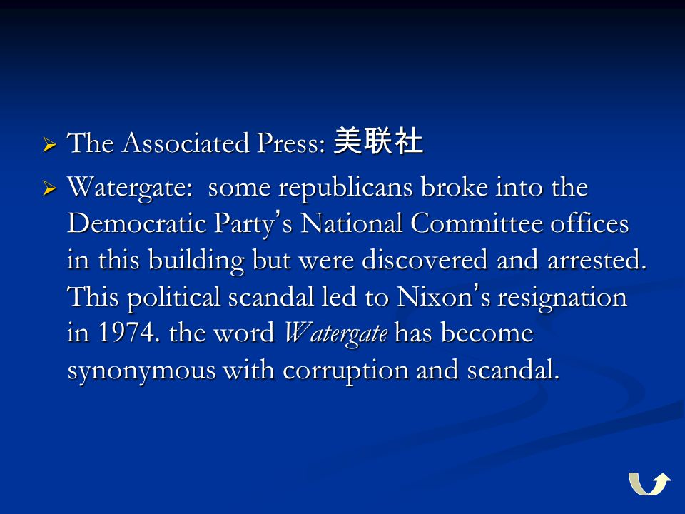  The Associated Press: 美联社  Watergate: some republicans broke into the Democratic Party ' s National Committee offices in this building but were discovered and arrested.