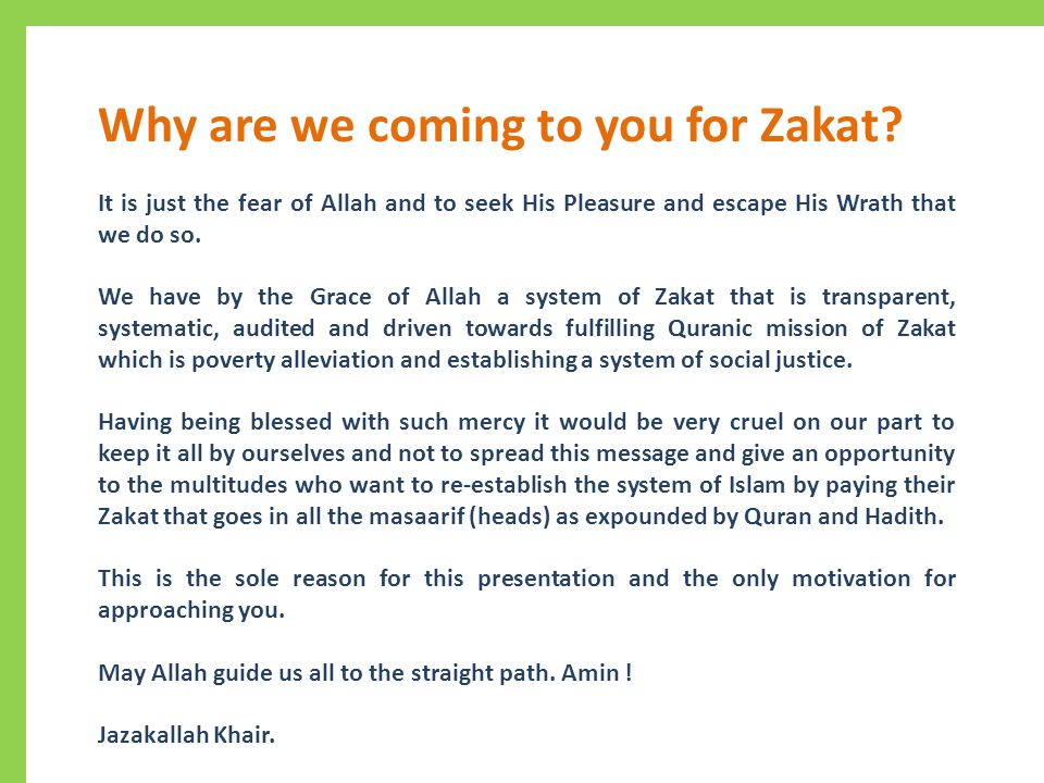 Why are we coming to you for Zakat? It is just the fear of Allah and to seek His Pleasure and escape His Wrath that we do so. We have by the Grace of