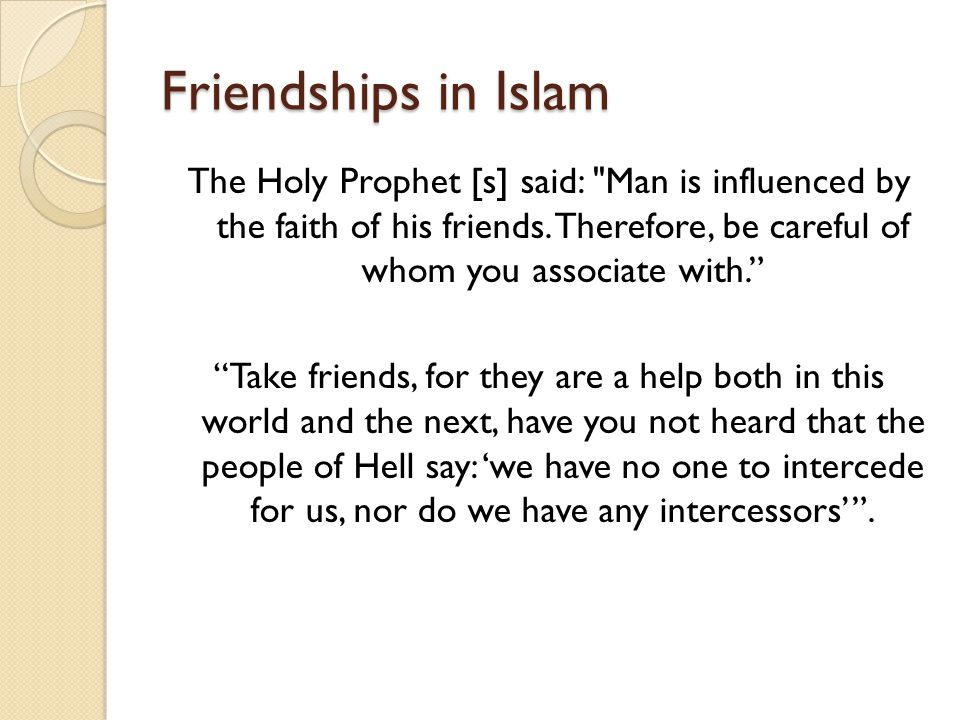 The Holy Prophet [s] said: