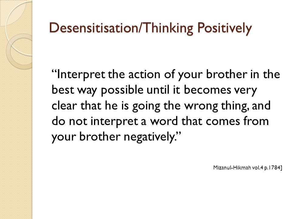 "Desensitisation/Thinking Positively ""Interpret the action of your brother in the best way possible until it becomes very clear that he is going the wr"