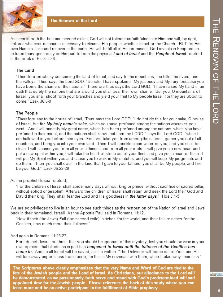 T HE B IG P ICTURE Biblical Timeline – Locate Israel's first and second exiles 7