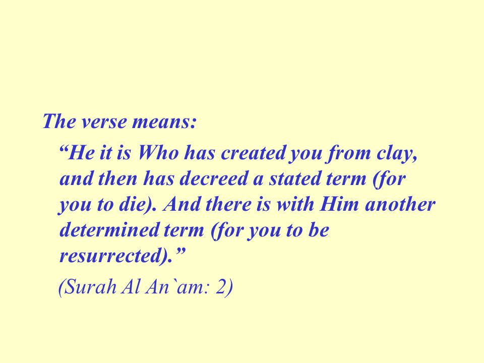 This means: When the heaven is cleft asunder. (Surah Al-Infitar, 1)