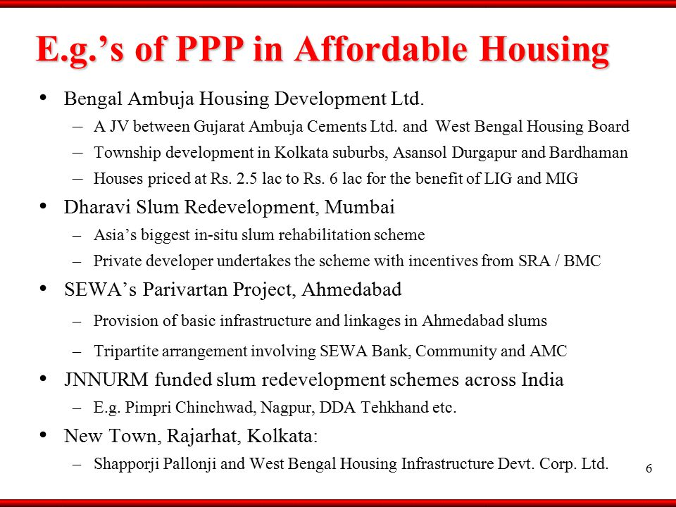 AN OVERVIEW OF HDFC Incorporated in 1977 as the first specialised mortgage company in India Objectives: –Enhance residential housing stock through the provision of housing finance on a systematic and professional basis and to promote home-ownership; –Increase the flow of resources for ' housing ' through an integration of the housing finance sector with the overall domestic financial markets.