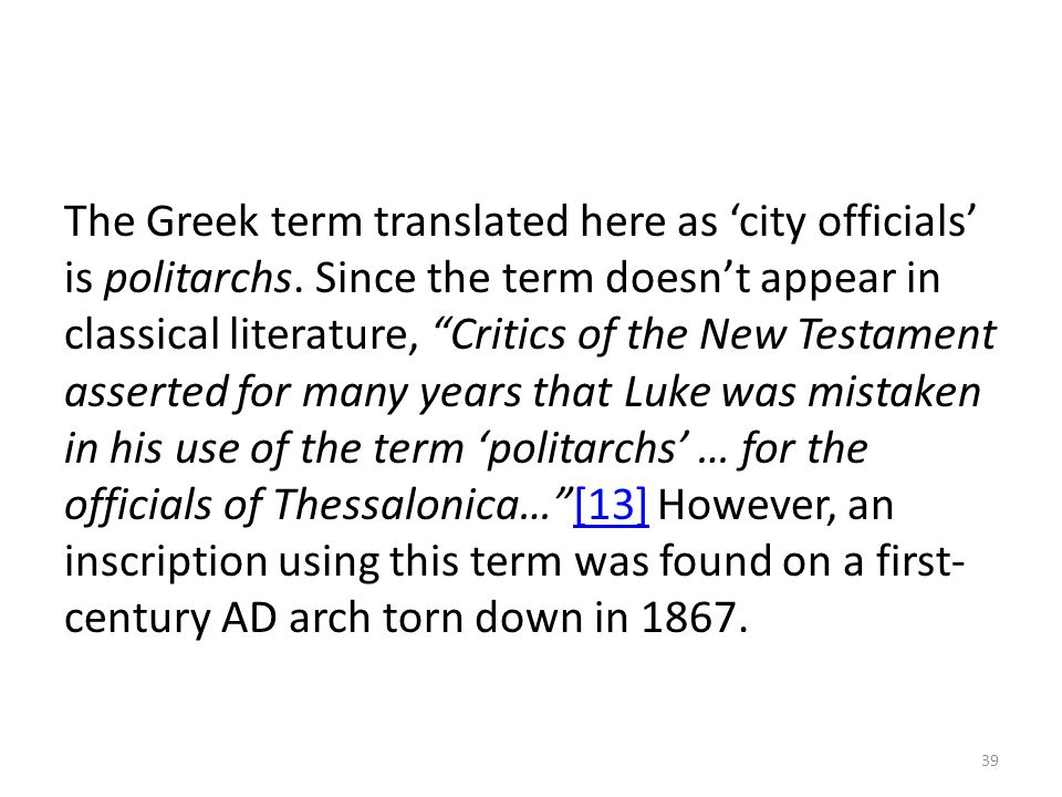 The Greek term translated here as 'city officials' is politarchs.
