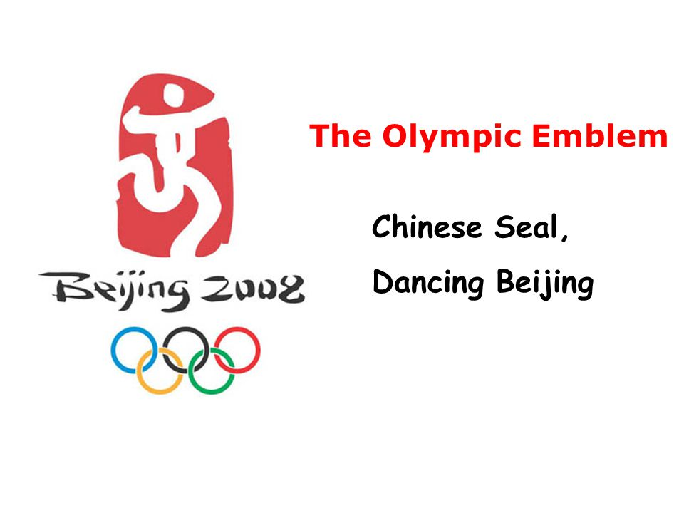 The Olympic Emblem Chinese Seal, Dancing Beijing