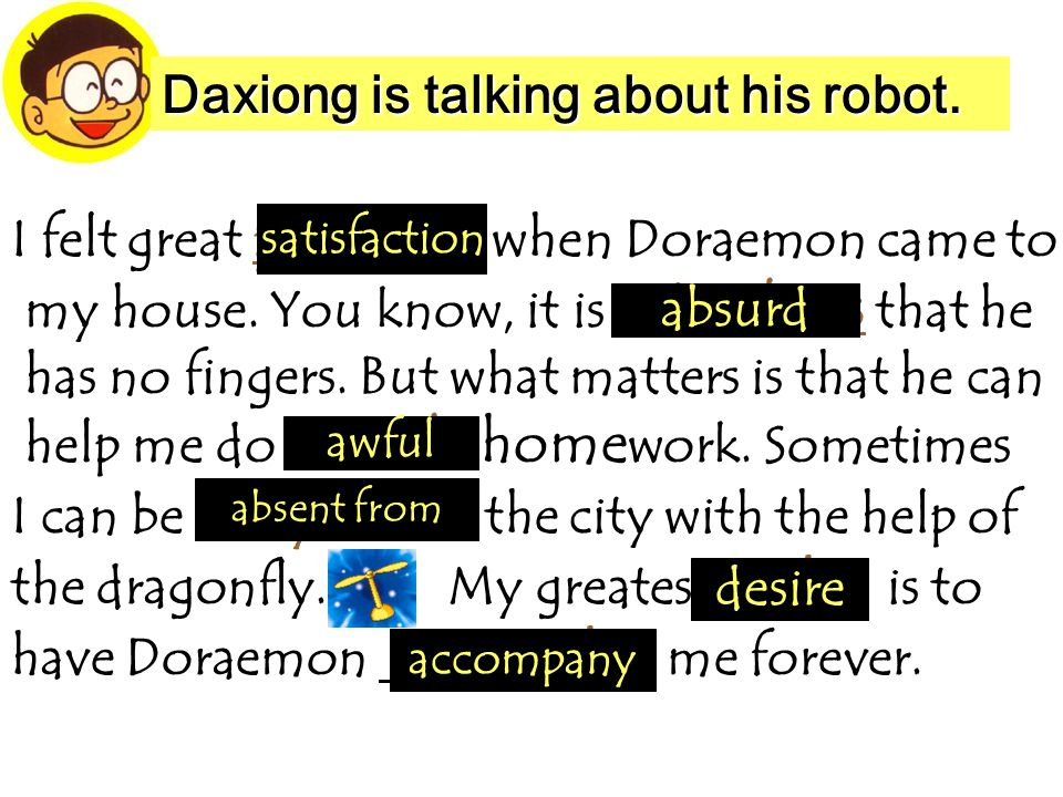 Daxiong is talking about his robot. I felt great pleasure when Doraemon came to my house.