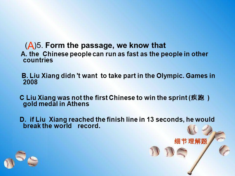 ( )4.What does Liu Xiang think of being a sports player.