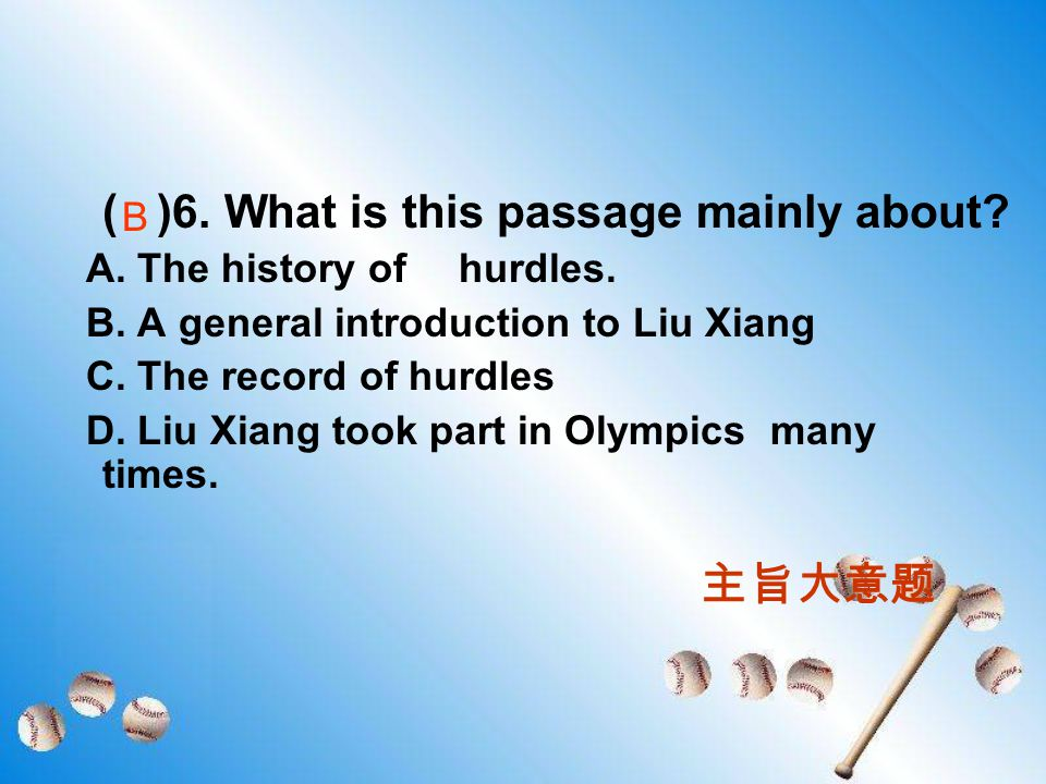 ( )5. Form the passage, we know that A. the Chinese people can run as fast as the people in other countries B. Liu Xiang didn 't want to take part in