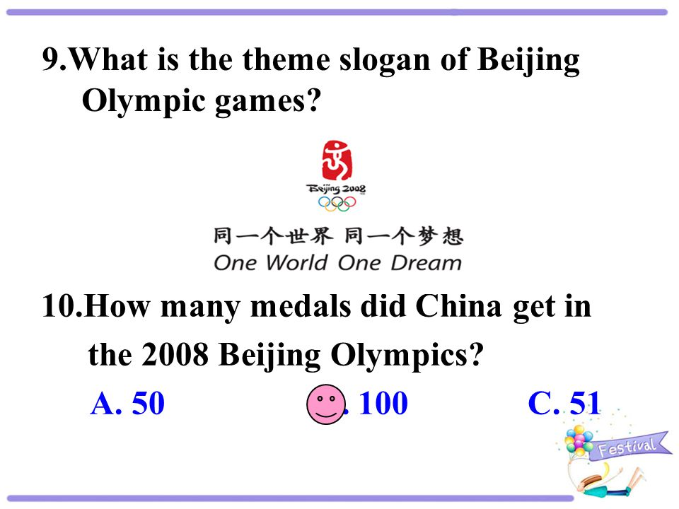 Like the Five Olympic Rings from which they draw their color and inspiration, the Five Friendlies will serve as the Official Mascots of Beijing 2008 O
