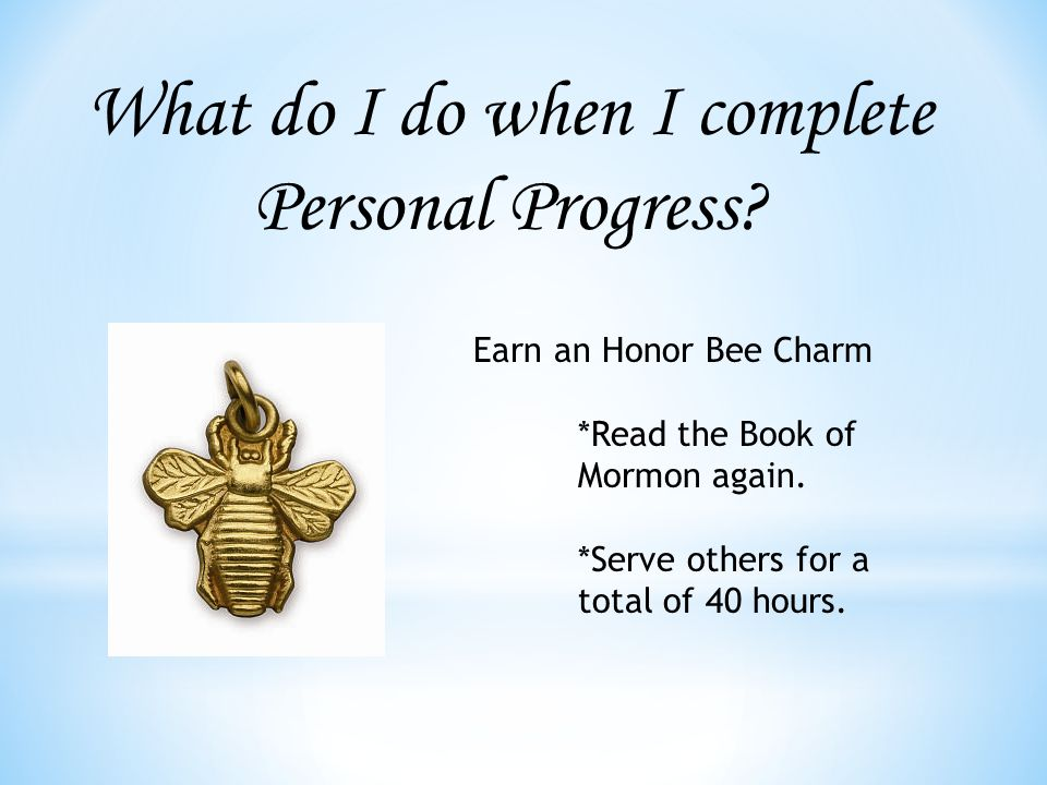 What do I do when I complete Personal Progress.