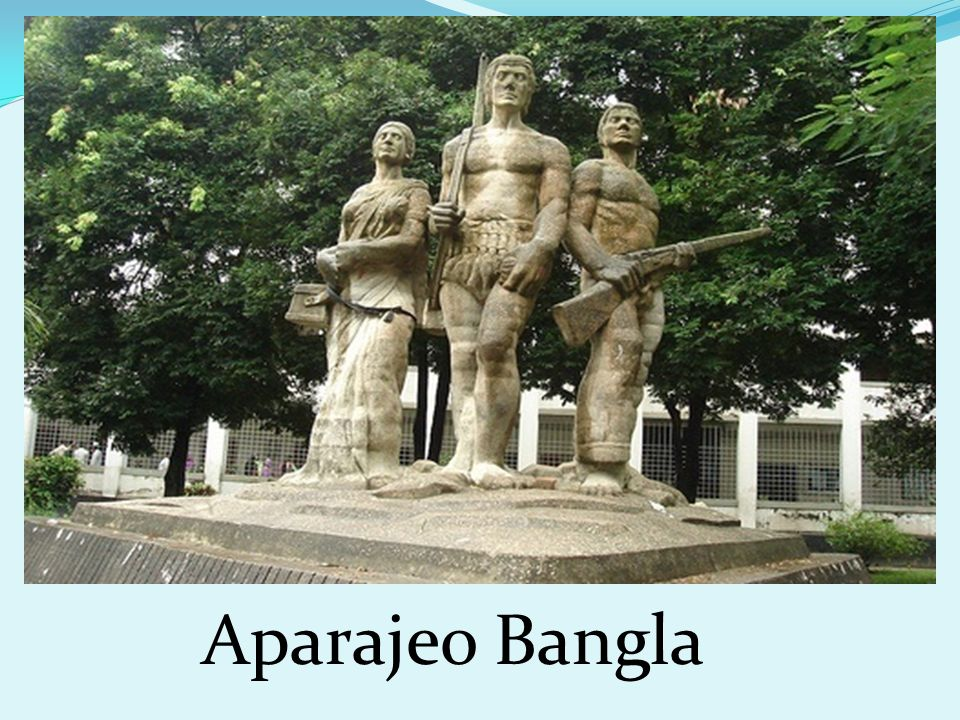 Aparajeo Bangla