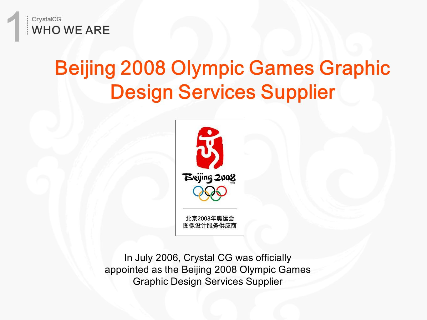 Shanghai 2010 EXPO Exhibition Planning Services Supplier In Nov 2007, Crystal CG was officially appointed as the Shanghai 2010 EXPO Exhibition planning Services Supplier, to provide the digital content and exhibition design for EXPO halls.